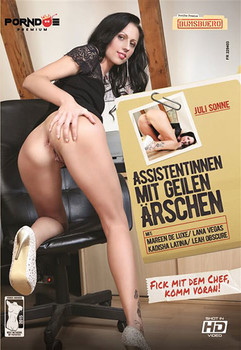 Assistentinnen Mit Geilen Ärschen (2017)