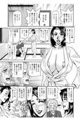 OZAKI AKIRA - INCEST COMIC  KOE DAKE DE ICCHAU 1-10 UPDATED