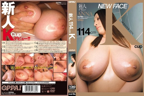 [PPUD-006] Anna Kawazoe  Big Boobs 114cm K cup  Rookie