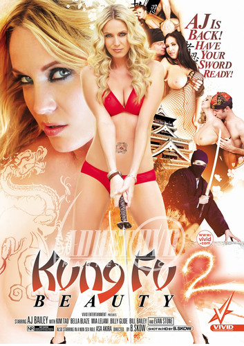 Kung Fu Beauty 2 (PULSE PICTURES)