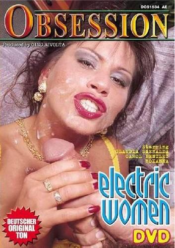 Electric Women (1998) / SX Kowalski