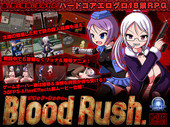 Blue Mad Diode - BLOOD RUSH. Ver.1.03