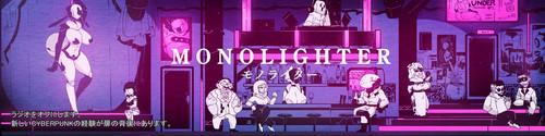 Free download porn game: Gobbosoft - Monolighter - Version 0.07