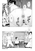 SHINMUROU KITAN by TAKASUGI KOU