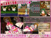 Tsukinomizu Project – Lily Knight Saga Ver.1.11
