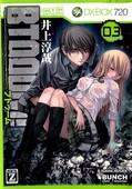 btooom volume 3 cover