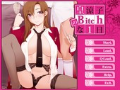 A Lusty Teacher's Bitchful Day English Uncensored
