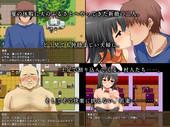 Happy Life - Minako (Eng)