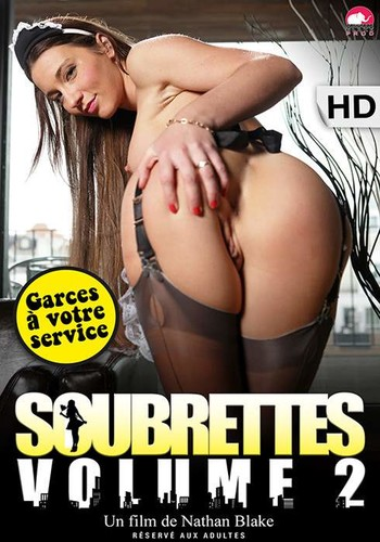 - Aleska Diamond, Samantha Bentley, Lana Fever, Julie Skyhigh, Nathan Blake (Colmax-2014)
