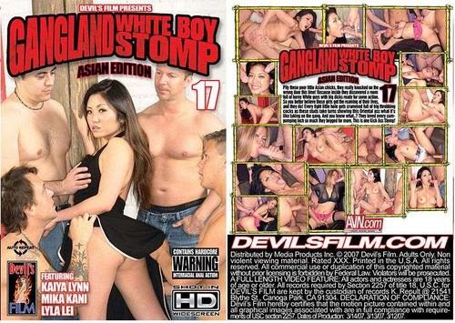 Gangland White Boy Stomp #17 - Lyla Lei, Kaiya Lynn, Mika Kani (Devil's-2007)