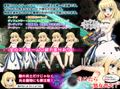 Anmitsu And - Princess Knight Alicia of the Exiled Country ~ Ver 1.11 (jap)